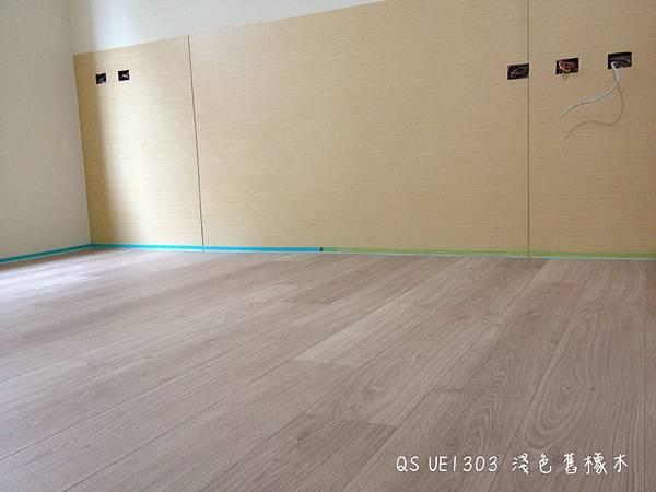 QS-UE1303 淺色舊橡木