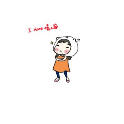 七夕情人節1