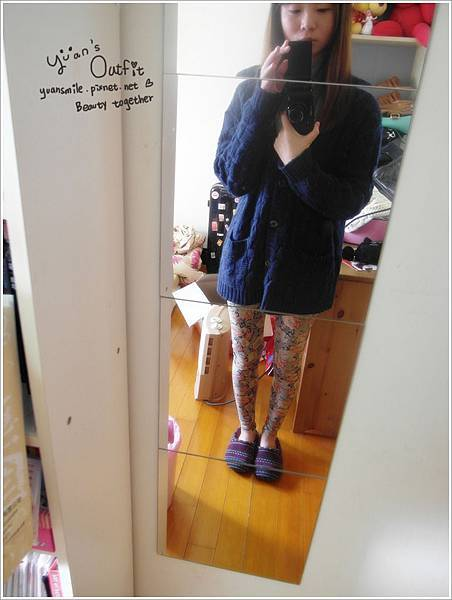 20130106outfit1