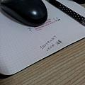 20130219_224034.jpg