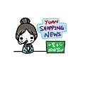 網拍購物小撇步01