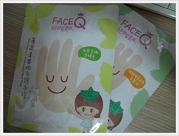 FACEQ絕世愛美肌01