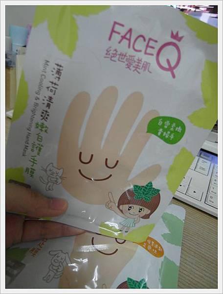 FACEQ絕世愛美肌02