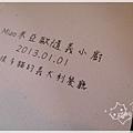我最愛喵喵餐廳03.JPG