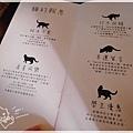 我最愛喵喵餐廳05.JPG