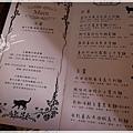 我最愛喵喵餐廳06.JPG