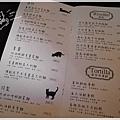 我最愛喵喵餐廳07.JPG