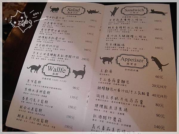 我最愛喵喵餐廳09.JPG