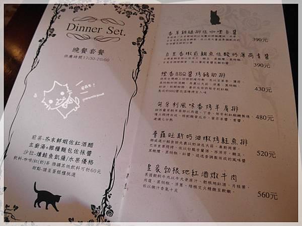 我最愛喵喵餐廳10.JPG