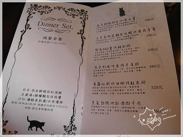 我最愛喵喵餐廳12.JPG