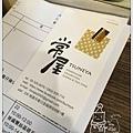 20140208_IMG_0639.JPG