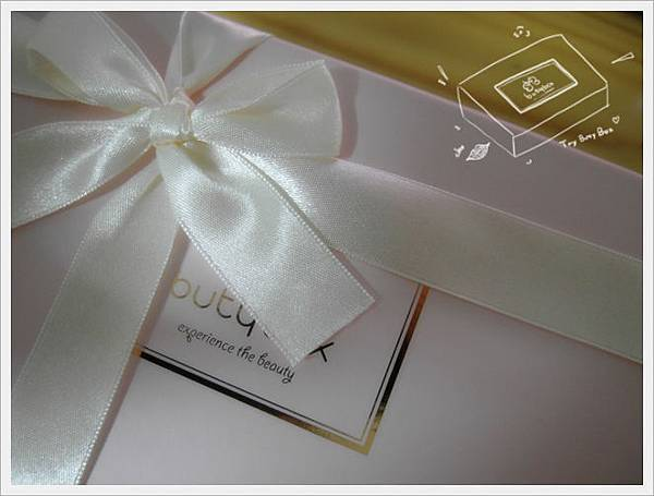 butyboxpink01.JPG