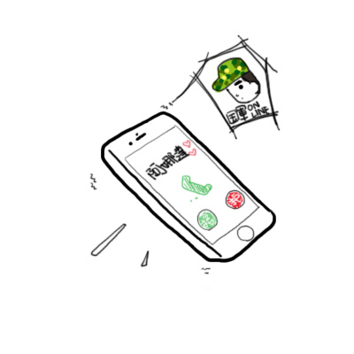 接電話職業病03.jpg