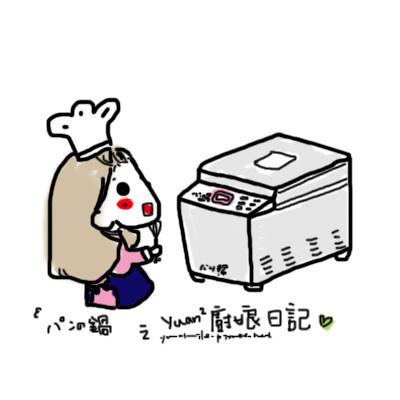 小廚娘日記.jpg