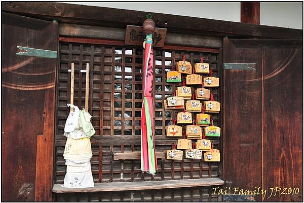 奈良-二月堂097.JPG