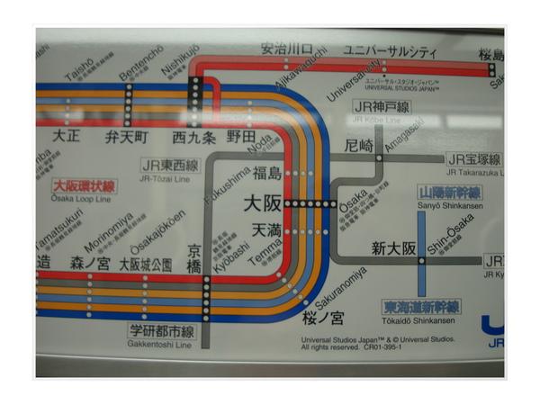 20100619_234509_到中津.jpg