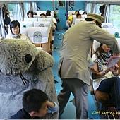 4旭川Z_動物園號85.JPG