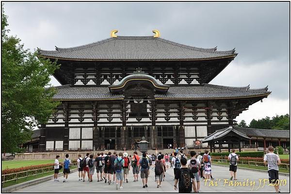 奈良-東大寺066.JPG