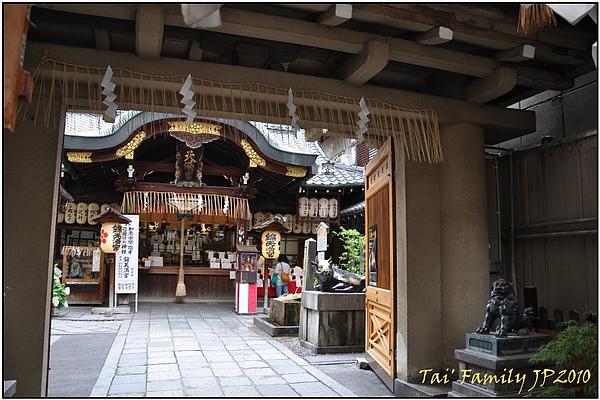 京都錦市場62.JPG