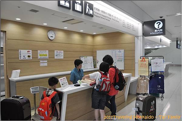 機場JR服務21.JPG
