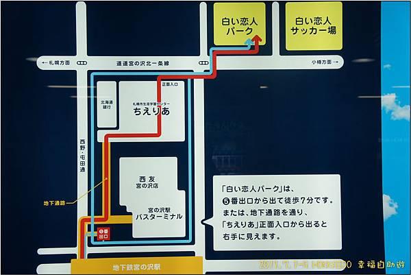7.4白色戀人_1.JPG