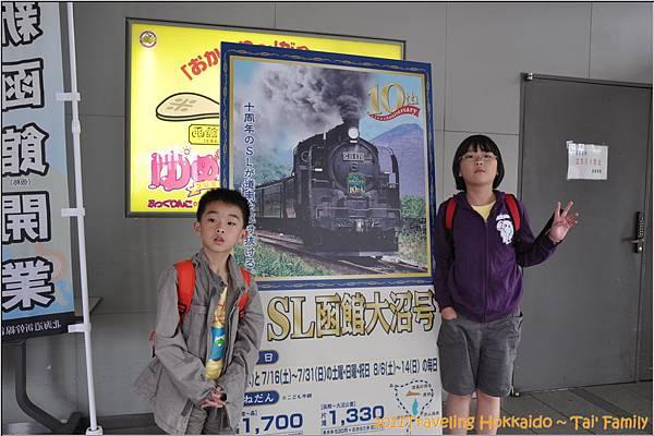 函館JR飯店16.JPG