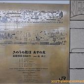 函館JR飯店21.JPG