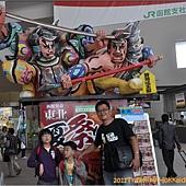 函館JR飯店28.JPG