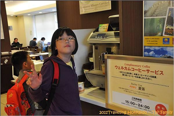函館JR飯店38.JPG