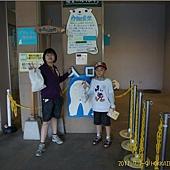 旭川動物園_37.JPG