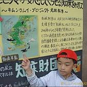 旭川動物園_72.JPG