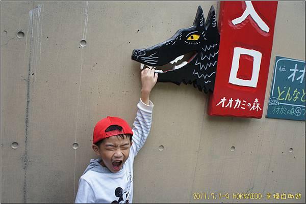 旭川動物園_79.JPG