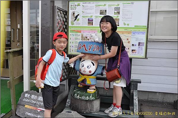 富良野站3.JPG