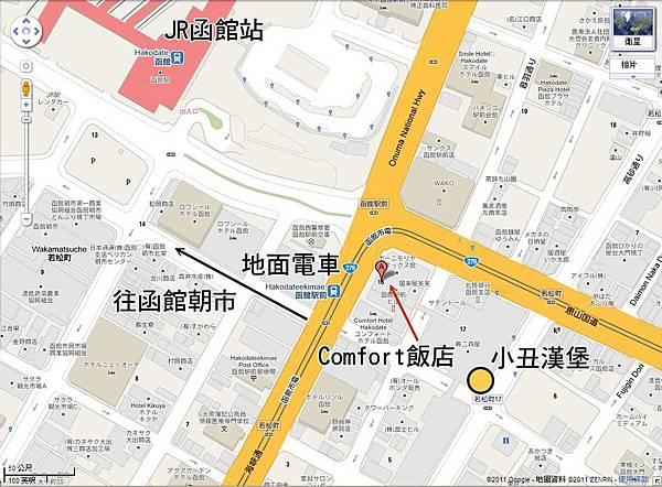 函館住的飯店地圖