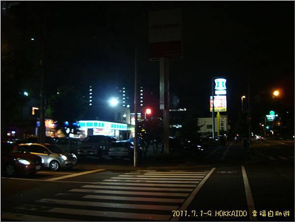 DSC09045.JPG