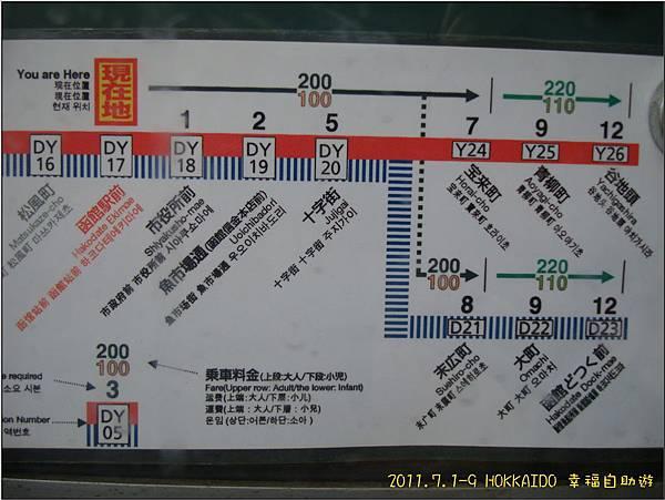 DSC08734.JPG