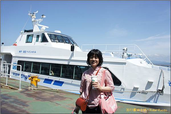 D1_Kobe快速船3.JPG