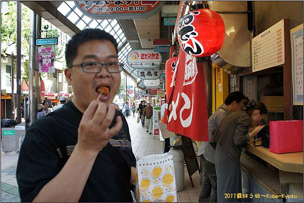 D1_Kobe街道6.JPG