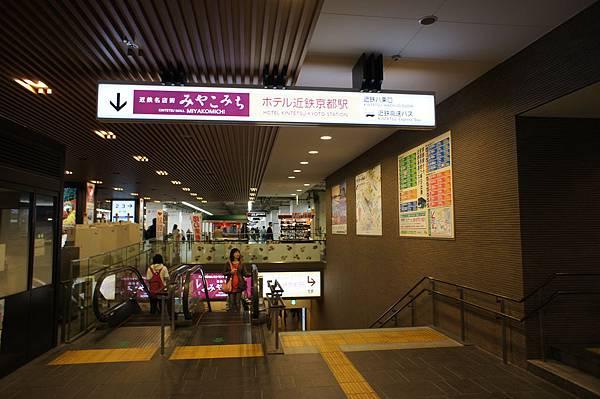 近鐵京都飯店041.JPG