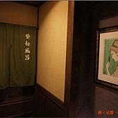 城崎溫泉B_037.JPG