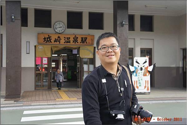 城崎溫泉_1026_008.JPG