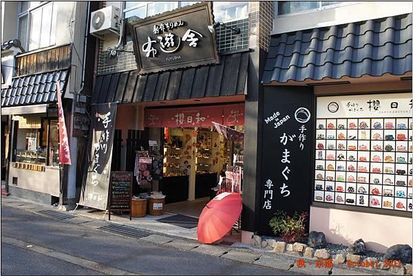 城崎溫泉_1026_025.JPG