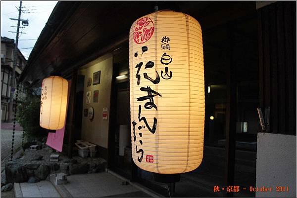 城崎溫泉_1026_083.JPG