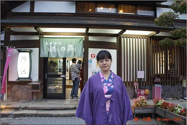 城崎溫泉_1026_101.JPG
