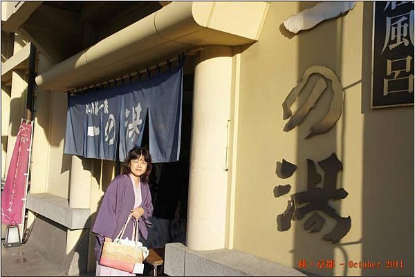 城崎溫泉_1026_134.JPG