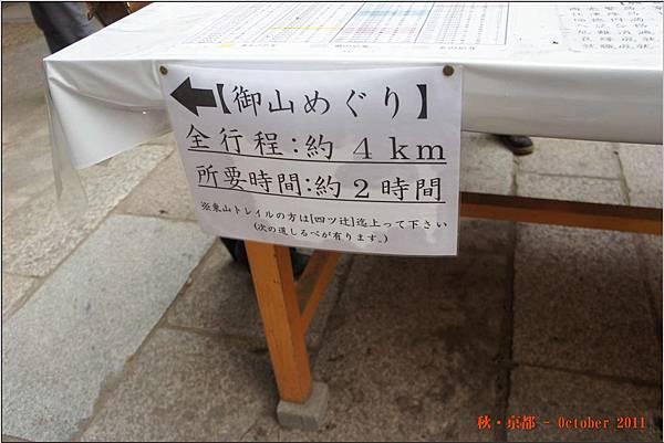 伏見稻荷_1025_050.JPG