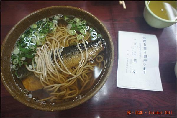 伏見稻荷神社_066.JPG