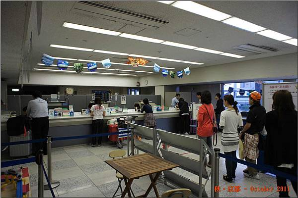 去日本_06.JPG