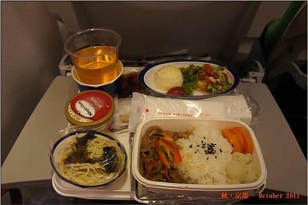 JAL餐1.JPG