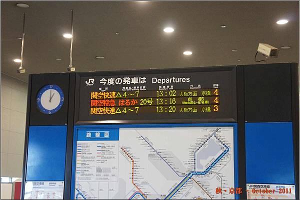 京都站_1025_002.JPG